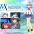 动画《Z/X Code reunion》释出宣传PV 预定2019年10月开播